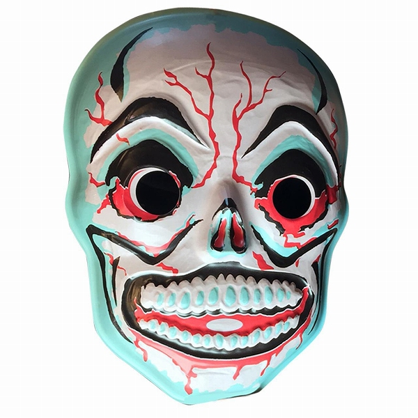 s_halloween_masks_08