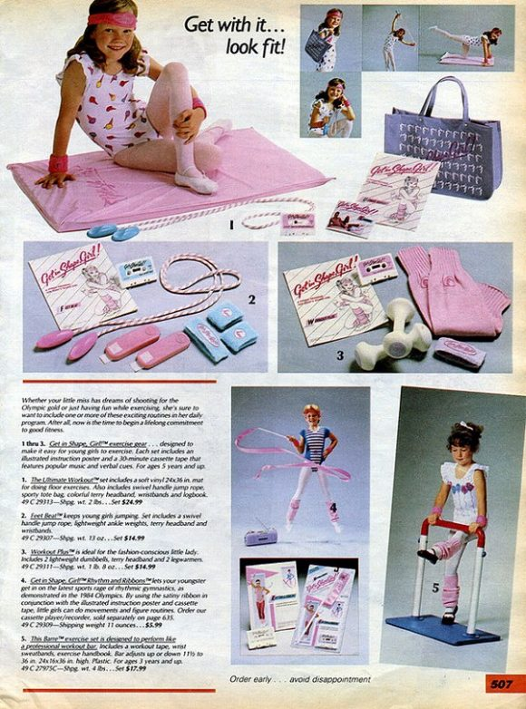 s_80s_girl_wanted_for_christmas_05