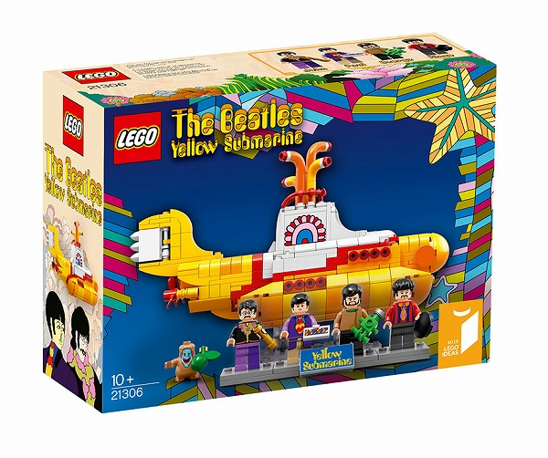 s_beatles_yellow_submarine_lego_05