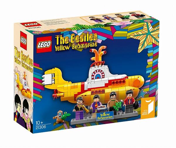 s_beatles_yellow_submarine_lego_05